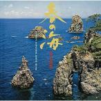 CD/沢井忠夫、沢井一恵、山本邦山/春の海 琴名曲集 (Blu-specCD2) (解説付)
