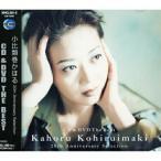 ショッピングSelection CD/小比類巻かほる/小比類巻かほる 20th Anniversary Selection (CD+DVD)