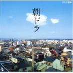 CD/���ꥸ�ʥ롦������ɥȥ�å�/ī�ɥ��NHKϢ³�ƥ�Ӿ���ơ�����