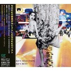 CD/NOKKO/NOKKO'S SELECTION,NOKKO'S BEST