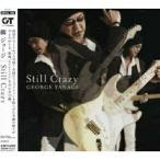 CD/柳ジョージ/Still Crazy