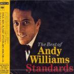 CD/アンディ・ウィリアムス/ベスト・オブ・アンディ・ウィリアムス・スタンダード (歌詞、対訳付) (来日記念日本独自企画盤)