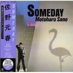 LP(30cm)/佐野元春/SOMEDAY (完全生産限定盤)