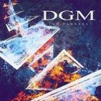 CD/DGM/パッセージ (解説歌詞対訳付)