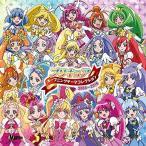 ショッピングプリキュア ★CD/アニメ/プリキュア オープニングテーマコレクション 2004〜2016 (CD+DVD) (期間生産限定盤)