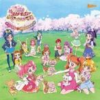 CD/アニメ/映画プリキュアドリームスターズ! オリジナル・サウンドトラック