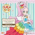 CD/アニメ/キラキラ☆プリキュアアラモード sweet etude 6 キュアパルフェ 虹色エスポワール