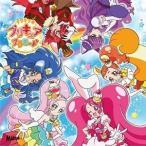 ▼CD/アニメ/キラキラ☆プリキュアアラモード 後期主題歌シングル (CD+DVD) (初回生産限定盤)