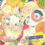 ★CD/ドラマCD/BROTHERS CONFLICT キャラクターCD 2NDシリーズ 7 WITH 弥&ジュリ