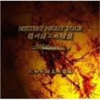 ショッピングSelection ★CD/稲川淳二/稲川淳二の怪談 MYSTERY NIGHT TOUR Selection5 「にわか坊主の怨み」