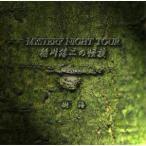 ショッピングSelection ★CD/稲川淳二/稲川淳二の怪談 MYSTERY NIGHT TOUR Selection6 「樹海」