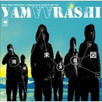 CD/山嵐/湘南未来絵図 (通常盤)