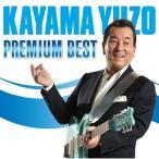 ★CD/加山雄三/プレミアム・ベスト