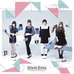 CD/Silent Siren/サイレントサイレン (通常盤)