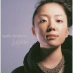 CD/平原綾香/Jupiter