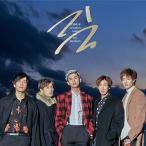 CD/CODE-V/道 (CD+DVD) (初回限定盤A)