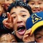 CD/ファンキー加藤/ブラザー (CD+DVD) (初回生産限定盤)