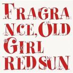 Yahoo!サプライズweb★CD/RED SUN/フレグランス,オールド ガール