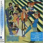 CD/ドラマCD/デジモンテイマーズ オリジナル ストーリー メッセージ・イン・ザ・パケット