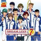 CD/ミュージカル/ミュージカル テニスの王子様 DREAM LIVE 7th