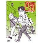 BD/国内TVドラマ/野田ともうします。シーズン2(Blu-ray)