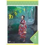 ★DVD/国内TVドラマ/連続テレビ小説 あさが来た 完全版 DVD BOX3