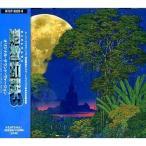 CD/ゲーム・ミュージック/聖剣伝説3 オリジナル・サウンド・ヴァージョン