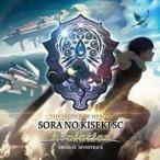 ★CD/ゲーム・ミュージック/英雄伝説空の軌跡SC Evolution オリジナルサウンドトラック