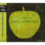 CD/オルゴール/ビートルズ オルゴール アンソロジー