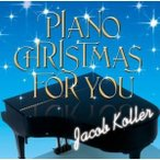 CD/ジェイコブ・コーラー/ピアノ・クリスマス・フォー・ユー