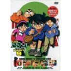 DVD/キッズ/名探偵コナン PART9 Volume9