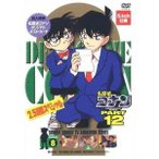 DVD/キッズ/名探偵コナン PART 12 Volume8