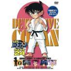 DVD/キッズ/名探偵コナン PART 24 Volume2