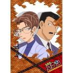 ショッピングSelection DVD/キッズ/名探偵コナン DVD SELECTION Case10.毛利小五郎・妃英理
