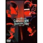 DVD/GARNET CROW/GARNET CROW live scope 2004〜君という光〜