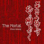 ▼CD/上杉昇/The Mortal (初回限定盤)