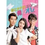 ★DVD/海外TVドラマ/恋にオチて!俺×オレ(台湾オリジナル放送版) DVD-BOX 3