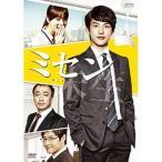 ★DVD/海外TVドラマ/ミセン -未生- DVD-BOX1