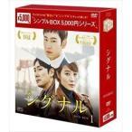 ▼DVD/海外TVドラマ/シグナル DVD-BOX1