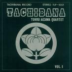 タチバナ CD OTLCD-2354