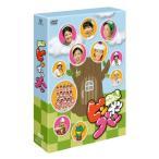 DVD/キッズ/ママとあそぼう!ピンポンパン DVD-BOX (三方背BOX)