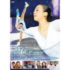 DVD/スポーツ/All History 浅田真央 〜花は咲き星は輝く・浅田舞・真央姉妹11年間密着〜
