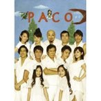 DVD/趣味教養/Paco〜パコと魔法の絵本〜 from「ガマ王子vsザリガニ魔人」谷花音バージョン
