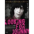 DVD/ジョニー・サンダース/Looking for Johnny ジョニー・サンダースの軌跡