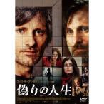 DVD/洋画/偽りの人生