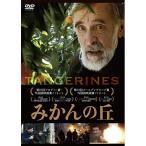 DVD/洋画/みかんの丘