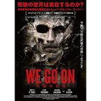 DVD/洋画/WE GO ON -死霊の証明-