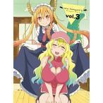 DVD/TVアニメ/小林さんちのメイドラゴン3