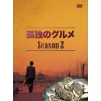 DVD/国内TVドラマ/孤独のグルメ Season2 DVD-BOX (本編ディスク3枚+特典ディスク1枚)