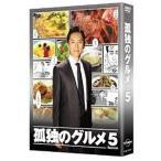 DVD/国内TVドラマ/孤独のグルメ Season5 DVD BOX (本編ディスク4枚+特典ディスク1枚)